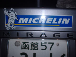 Michelin With BIB